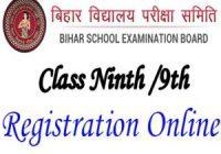 BSEB-Class-9th-Registration