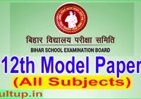 BSEB 12th Model Paper 2021