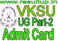 VKSU Part 2 Admit Card