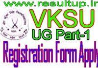 VKSU REGISTRATION FORM APPLY