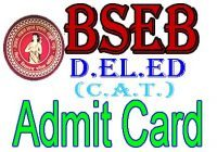 bseb deled cat admit card