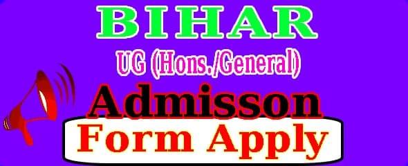 bihar graduation admission online 2020, UG Admission 2020