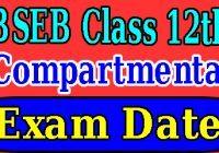 Bihar Board 12th Exam Date 2020, BSEB Inter Compartmental Exam Date 2020