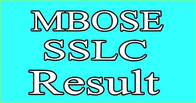 mbose sslc result 2020, Meghlaya Board Class 10 result 2020