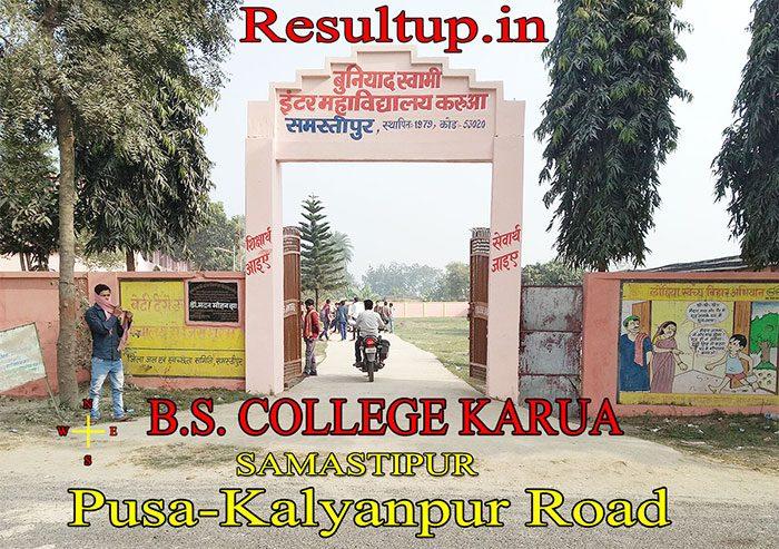 BS Inter College Karua