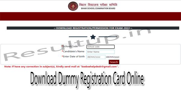 9th Dummy Registration Card Download
