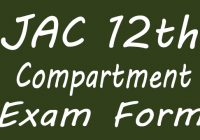 JAC 12th Compartment Exam Form 2020