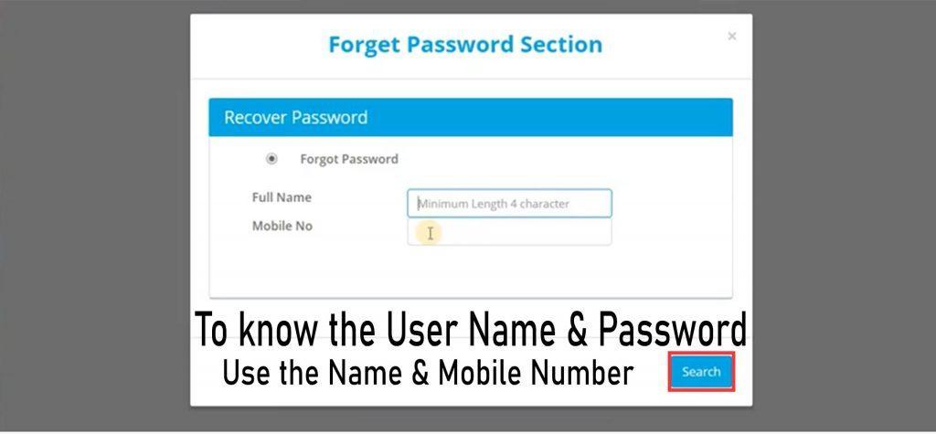 LNMU PG Postal User Name Password Recover