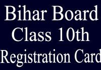 Bihar Board 10th Registration Card 2021