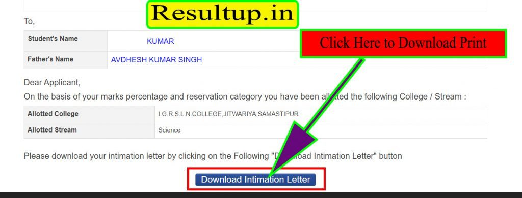 download 11th Admission intimation