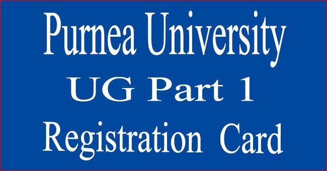 Purnea University Part 1 Registration Card 2020