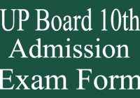 up board 10th admission Exam Form Fill up 2021