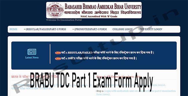 BRABU Part 1 Exam Form 2020