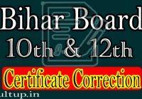 Bihar Board 10th 12th Certificate Correction