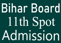 Bihar Board Inter Spot Admission 2020