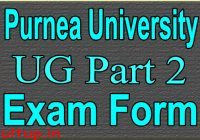 Purnea University Part 2 Form Online Apply