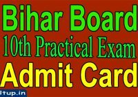 BSEB 10th Practical Admit Card 2021