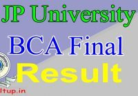 JP University BCA 6th Semester Result 2020