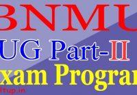 BNMU Degree Part 2 Exam Date 2020