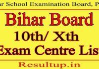 Bihar Board 10th Exam Center 2021