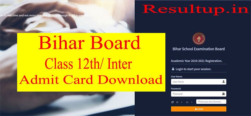 BSEB 12th Admit Card Download