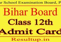 Bihar Board 12th Admit Card 2021 Download