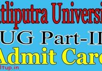 Patliputra University Part 2 Admit Card 2020