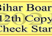 Bihar Board Inter Copy Check 2021