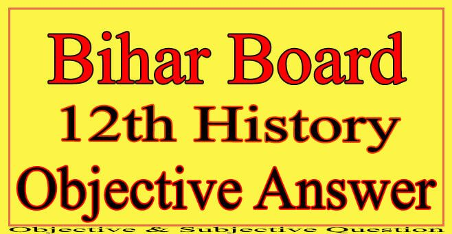 12th History Objective Answer 2021