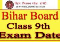 Bihar Board Class 9th Exam Date 2021