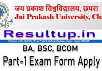 JPU TDC Part 1 Examination Form 2020