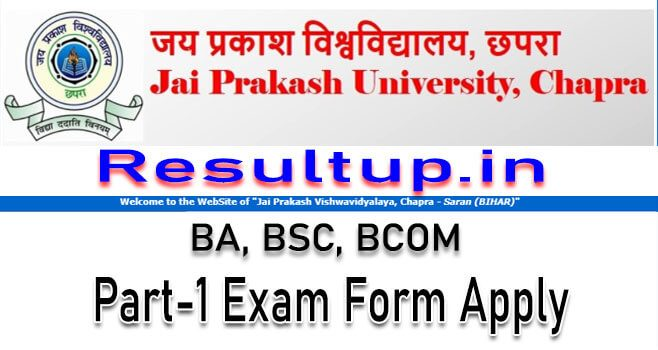 Jp University Part 1 Examination Form 2020