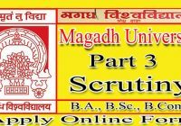 Magadh University Part 3 Scrutiny 2021