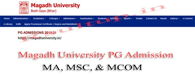 Magadh University PG Admission Date 2020