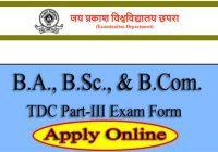 JPU Part 3 Exam Form Online